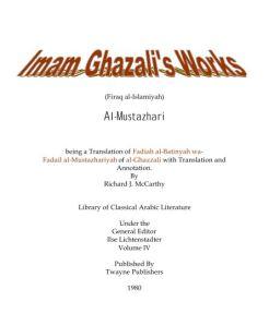 al-Mustazhiri by Imam Ghazali