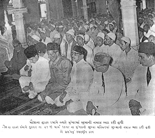 On 21st March 1958 at Jamia Mosque in Bombay, India
