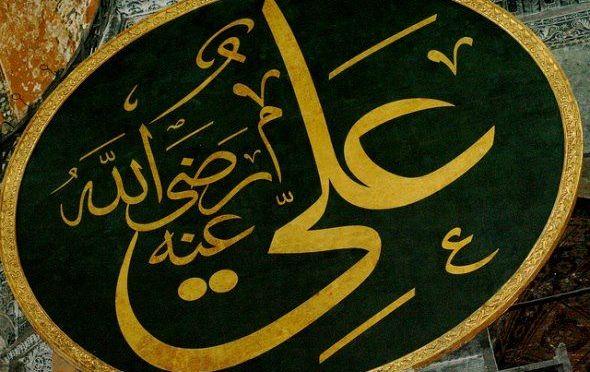 Ali bin Abi Talib (ra) and Aga Khan – A Fair Comparison?