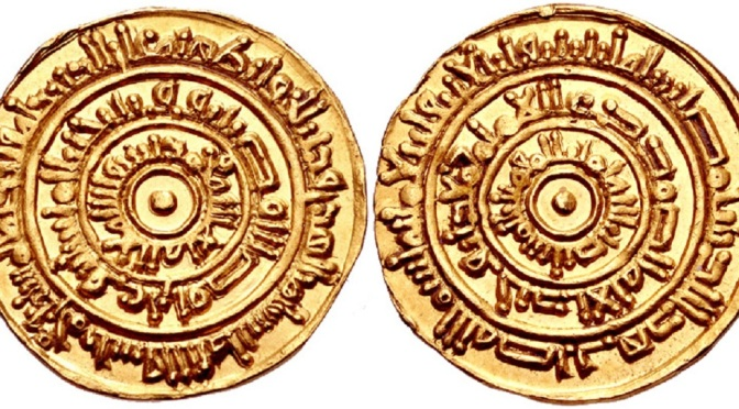 The Fatimid State: Its Origins, Beliefs and Rulings Thereon