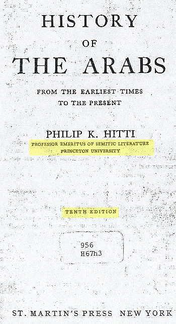 hitti-ismail-died-1
