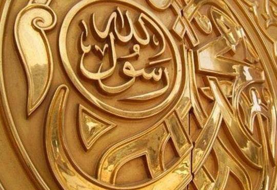 Takmil-e-Deen and the Need for a Living Imam: Part 2