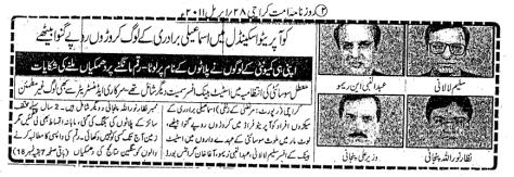 Daily Ummat, 28 April 2011