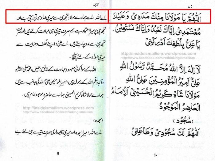 Dua Pages 10-11