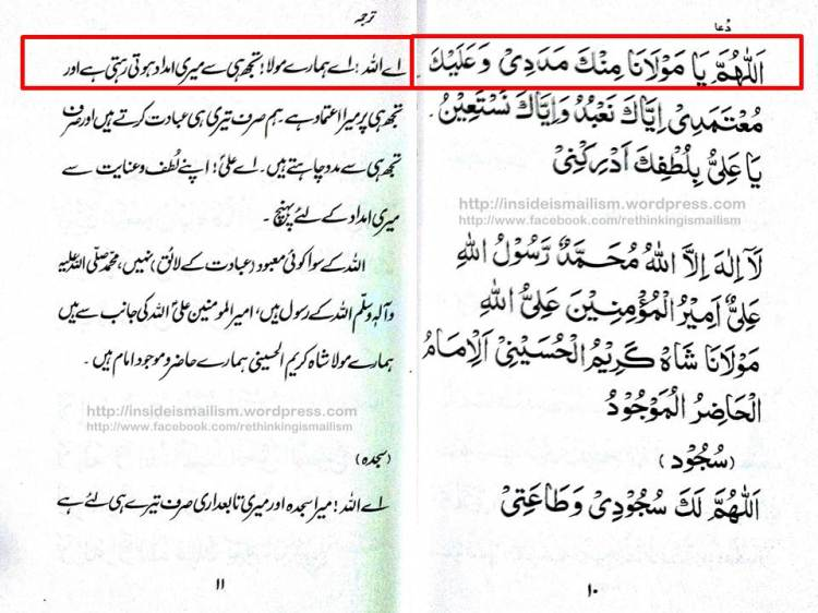 Dua Pages 10-11