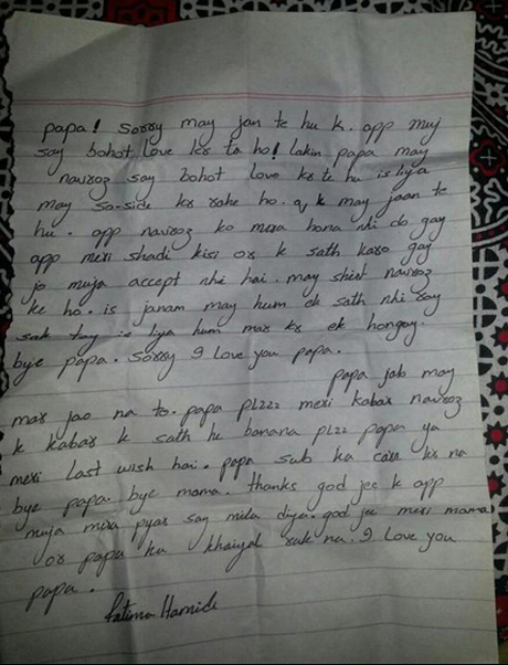 Suicide note allegedly written by the Muslim girl who was murdered. (Image Courtesy: ARY News)