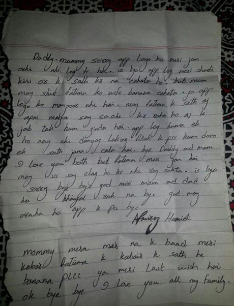 Suicide note written by the Ismaili murderer. (Courtesy: ARY News)