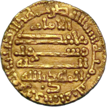 Gold coin of Caliph al-Mahdi, Mahdiyya, 926 CE