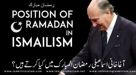 ramadhan in ismailism
