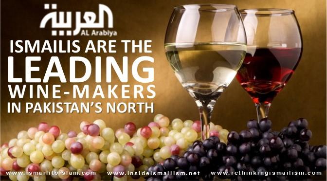 "Alarabiya News exposes Ismāʿīlis as the ""leading wine-makers in Pakistan's North"""