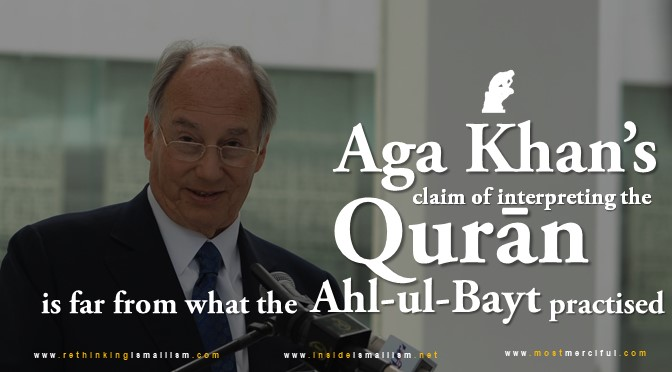 Aga Khan's claim of 'interpreting the Qurān' is far from what the Ahl-ul-Bayt practised