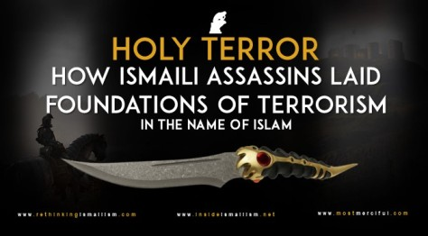 Holy Terror Cover Inside Ismailism