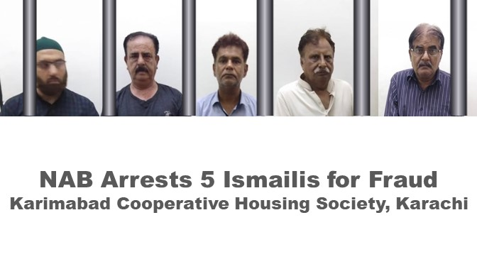 Karimabad Cooperative Society Office Bearers Arrested by NAB