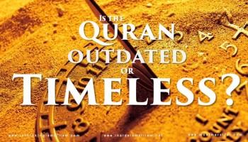 "Hazar Imam's ""Esoteric"" Quran or Allah's ""Clear"" Quran"